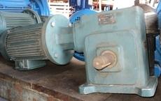 Motoredutor (modelo: 1750RPM)