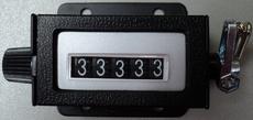 Contador (modelo: 5 dígitos)