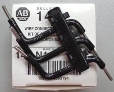 Conector para fios (modelo: 140-N11)