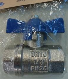 Válvula esfera mini (modelo: SBFF-1/2)