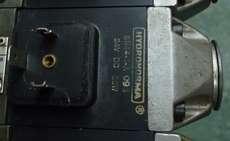Bobina (modelo: GH44-4-A) para válvula hidráulica