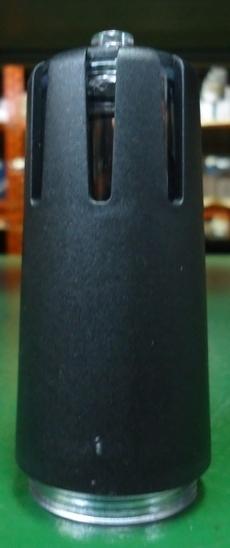 Copo com proteção (modelo: 410540NLB)