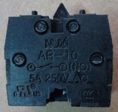 Bloco p/ botão (modelo:AR10NO)