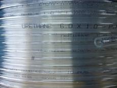 Tubo cristal (modelo: 6,0X1,0mm)