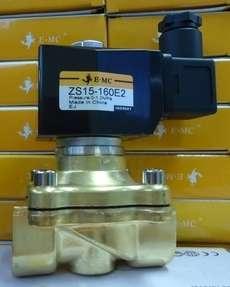 Válvula solenóide (modelo: ZS15-160E2)