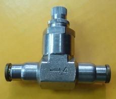 Regulador de fluxo (modelo: 4X4mm)