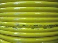 Tubo poliuretano (modelo: 10SHM)