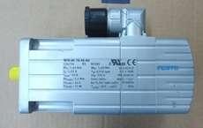 Servomotor (modelo: MTR-AC-70-3S-AB)