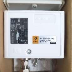 Pressostato (modelo: HEP110)
